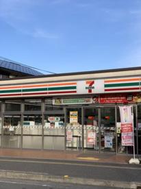 セブン-イレブン 霞ヶ関駅北口店 の画像1