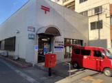 毛呂山長瀬郵便局