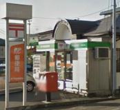 巣子簡易郵便局
