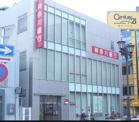 神奈川銀行井土ケ谷支店