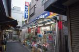ココカラファイン ヘルスケアセイジョー 代田橋北口店