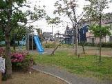 源平島東公園