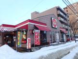 ガスト 札幌元町店(から好し取扱店)