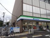ファミリーマート 世田谷瀬田四丁目店