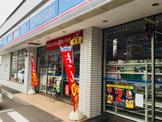 ローソン 札幌元町駅前店