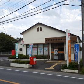 坂戸森戸郵便局の画像1