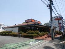 ロイヤルホスト 石神井台店