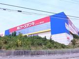 ケーズデンキガーデンシティ垂水本店