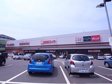 関西スーパーマーケット舞多聞店の画像1