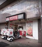 ピザーラ蒲田店