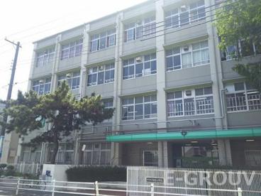 御影小学校の画像1