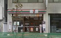 セブンイレブン 清澄白河駅東店