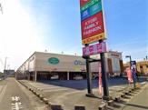 キョーエイ 沖浜店