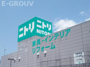 ニトリ神戸御影店の画像1