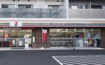 セブンイレブン 江東猿江1丁目店