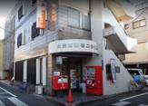 大田西糀谷二郵便局