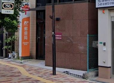 東成鶴橋駅前郵便局の画像1