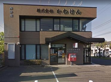 立川西砂 郵便局の画像1