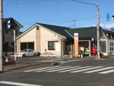 前橋関根郵便局