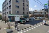 ファミリーマート 大田中馬込店