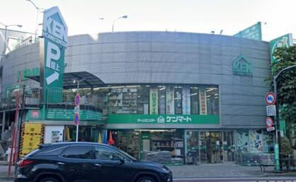 ホームセンター ケンマート A館の画像1