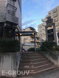 神戸にしむら珈琲店の画像3
