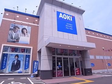 AOKI 神戸星陵台店の画像1