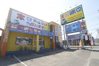 ブックセンターいとう立川西砂店の画像1