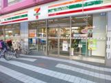 セブンイレブン 墨田両国2丁目店