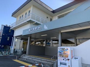 東武東上線【鶴ヶ島駅】東口の画像1