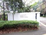 横浜創英短期大学