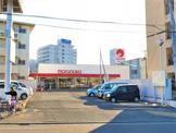 マルナカ 昭和店