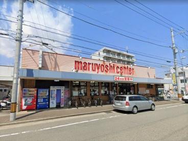 マルヨシセンター 渭北店の画像1