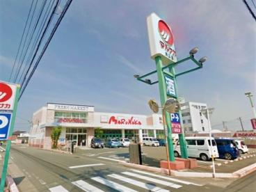 マルナカ 矢三店の画像1