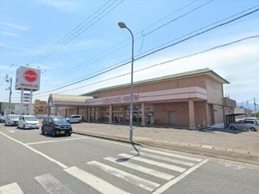 マルヨシセンター 国府店の画像1