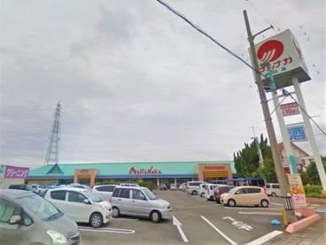 マルナカ 成長店の画像1