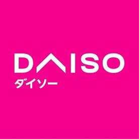 ザ・ダイソー 駒川店の画像1