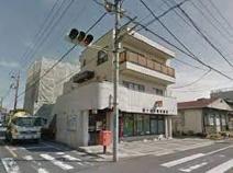 鳩ヶ谷本町郵便局