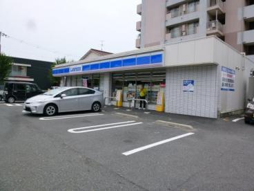 ローソン 公園南矢田三丁目店の画像1