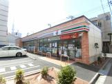 セブンイレブン 墨田堤通1丁目店