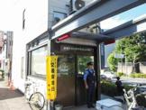 志村警察署 坂上交番
