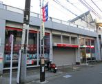三菱UFJ銀行上北沢支店