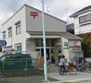 国分寺富士本郵便局