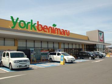 ヨークベニマル佐野田島町店の画像1