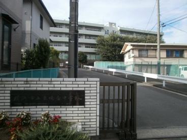 横浜市立東鴨居中学校の画像1