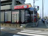 シロパキ大庄店