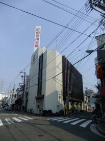 尼崎信用金庫 武庫川支店の画像1