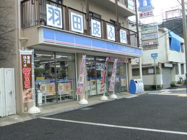 ローソン武庫川学院前の画像1