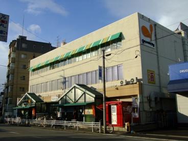 グルメシティ 北鳴尾店の画像1