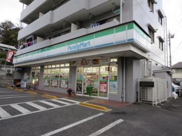 ファミリーマート 横浜長津田町店の画像1